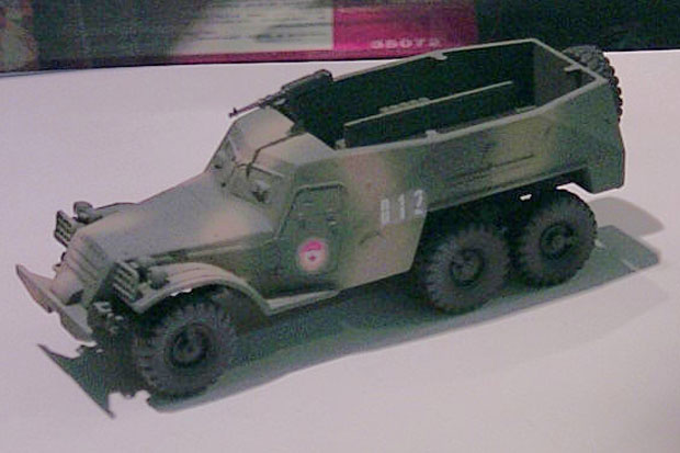 Soviet BTR-152.V1 Armoured Personnel Carrier